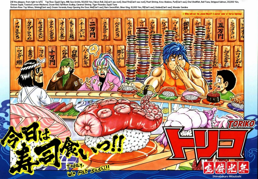http://themagnus.pagesperso-orange.fr//Toriko/004.jpg